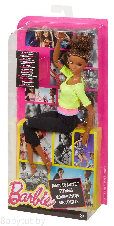 барби каратистка кукла купить