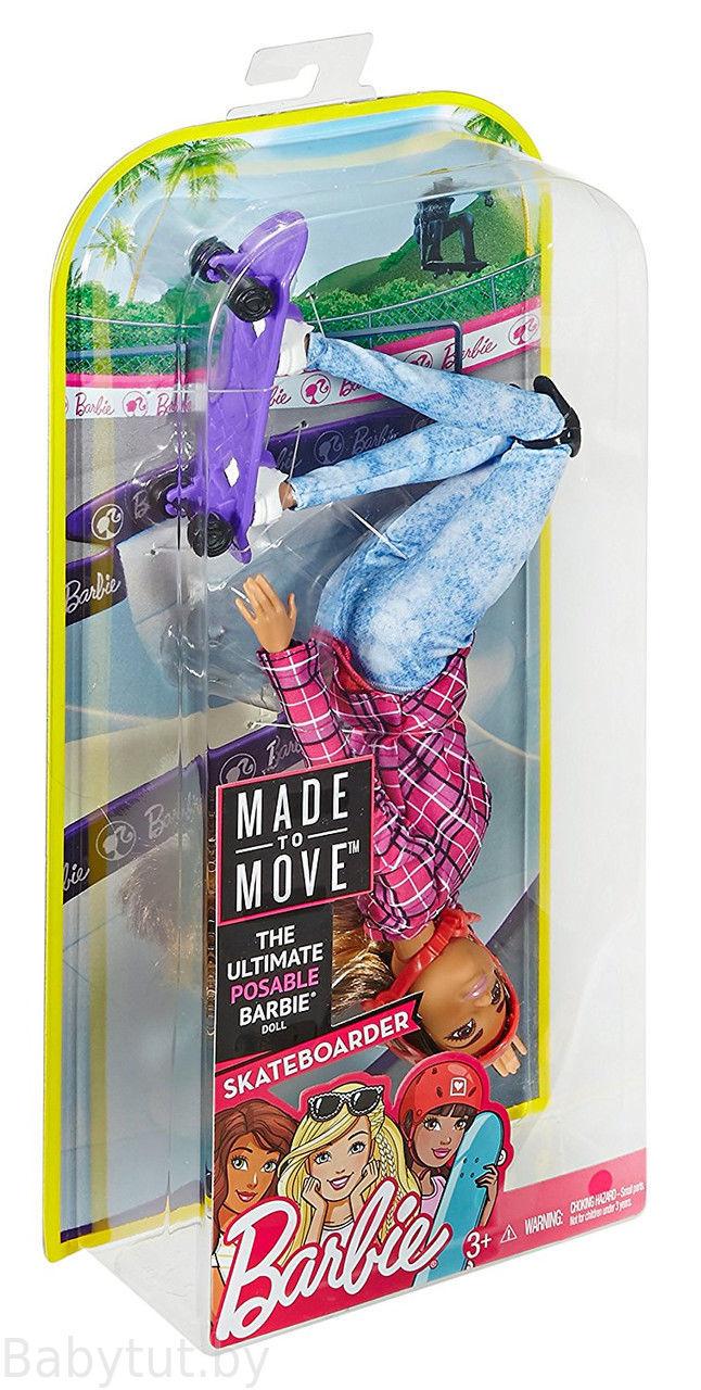 кукла барби безграничные движения купить