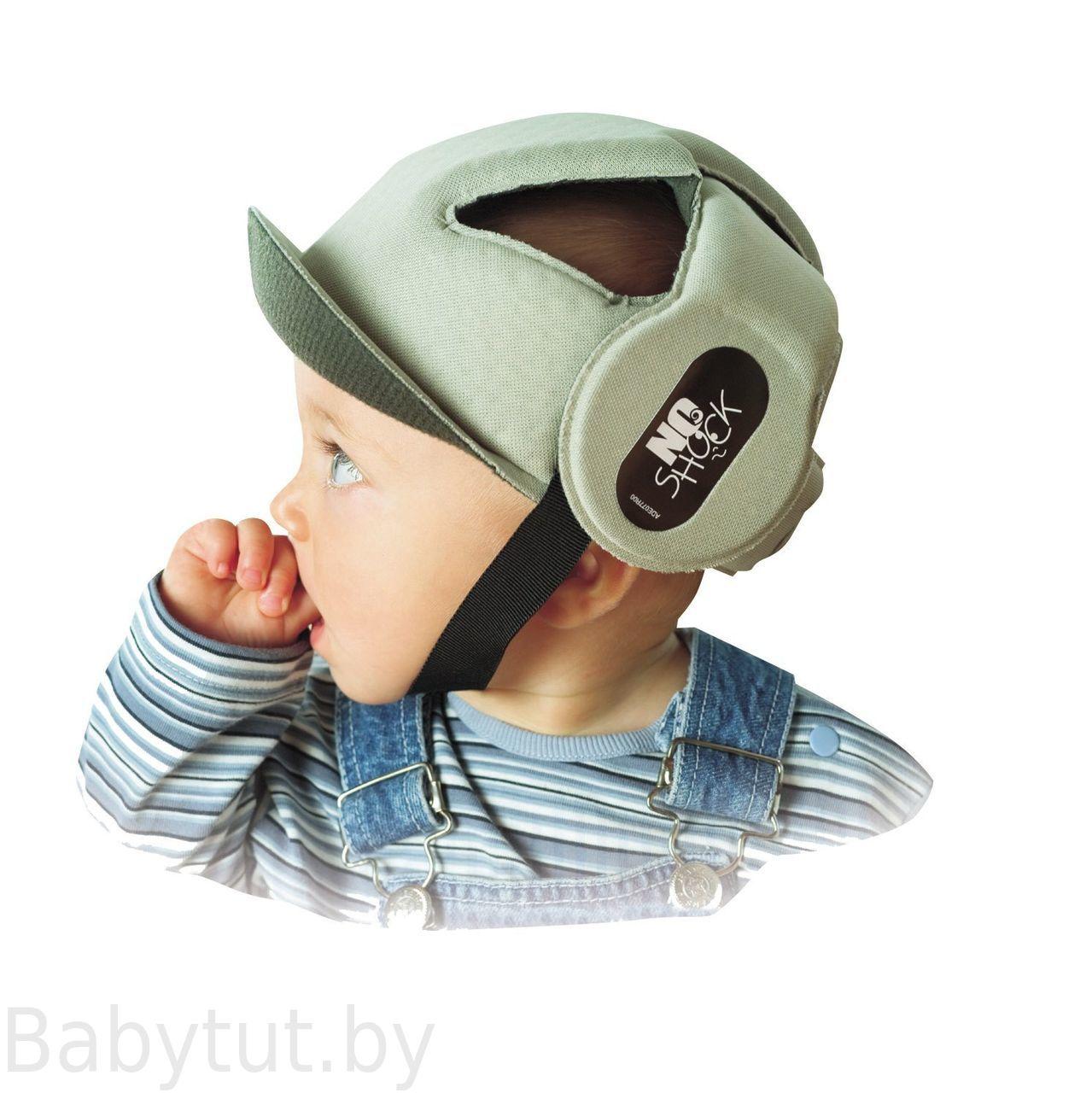 Шлем для детей до года фото