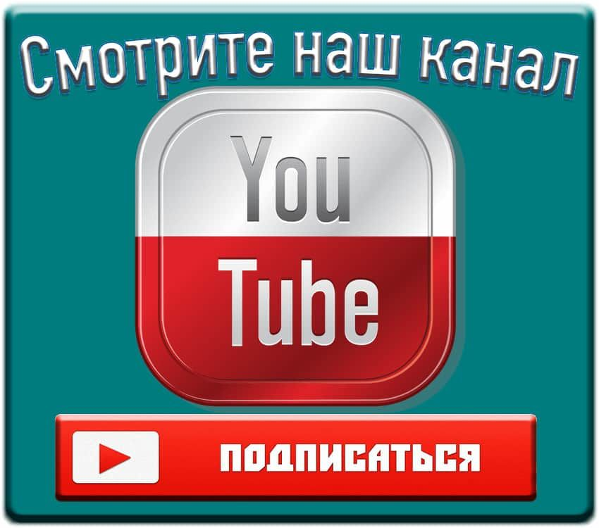 Baner Button youtube-min