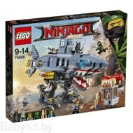 LEGO Ninjago Movie гармадон, Гармадон, ГАРМАДОН! 70656