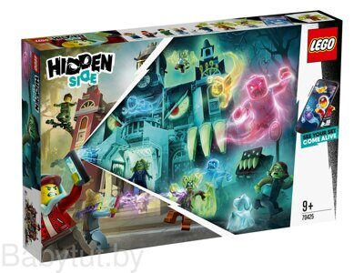 Конструктор Lego Hidden Side Школа с привидениями Ньюбери 70425