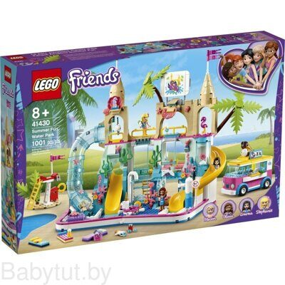 Конструктор LEGO Friends Летний аквапарк 41430