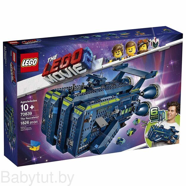 Конструктор LEGO Movie 2 Рэксельсиор! 70839