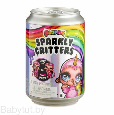 Единорог Poopsie Sparkly Critters