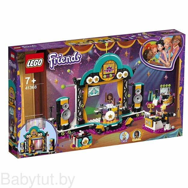 Конструктор LEGO Friends Шоу талантов 41368