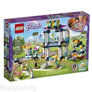LEGO Friends Спортивная арена для Стефани 41338